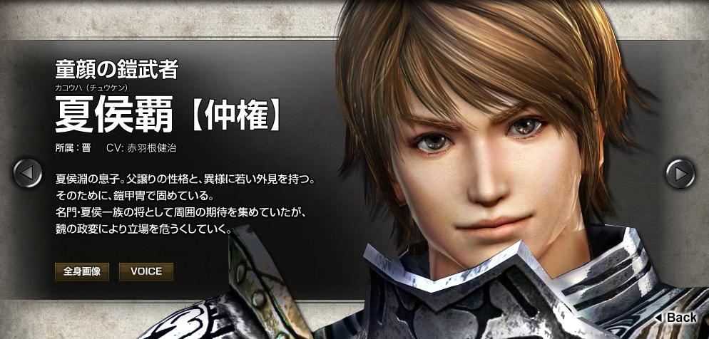 http://livedoor.blogimg.jp/an_soku/imgs/2/b/2b96e650.png