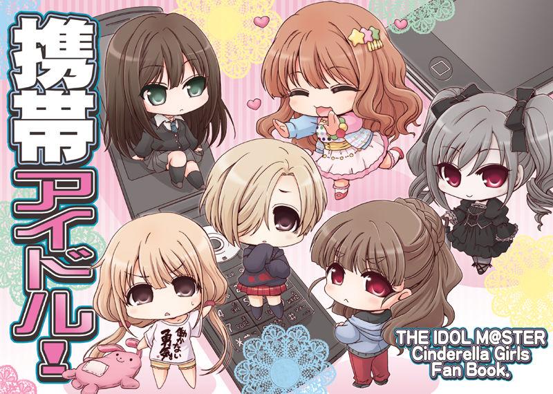 http://livedoor.blogimg.jp/an_soku/imgs/3/b/3b82083e.jpg