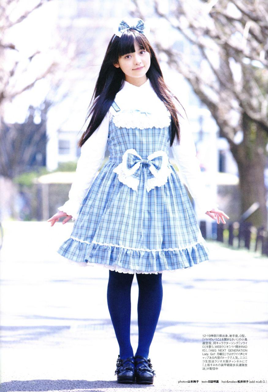 http://livedoor.blogimg.jp/an_soku/imgs/5/9/59d96619.jpg