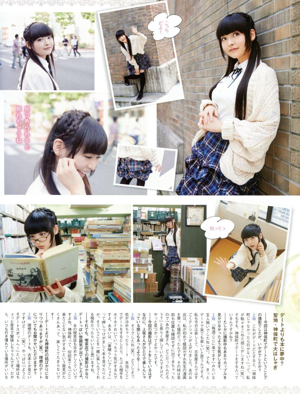 http://livedoor.blogimg.jp/an_soku/imgs/5/e/5e2b0e74.jpg