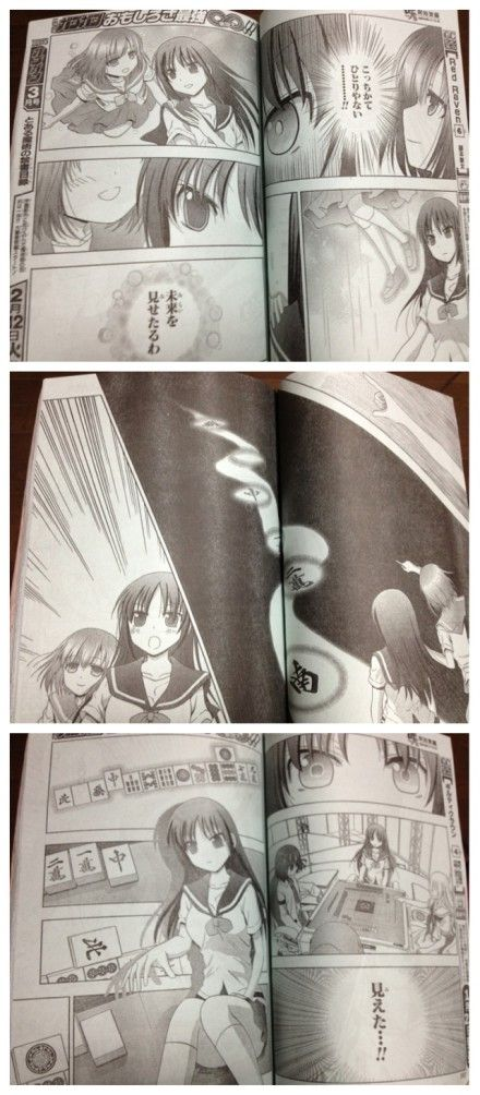 http://livedoor.blogimg.jp/an_soku/imgs/9/e/9e5a4c68.jpg