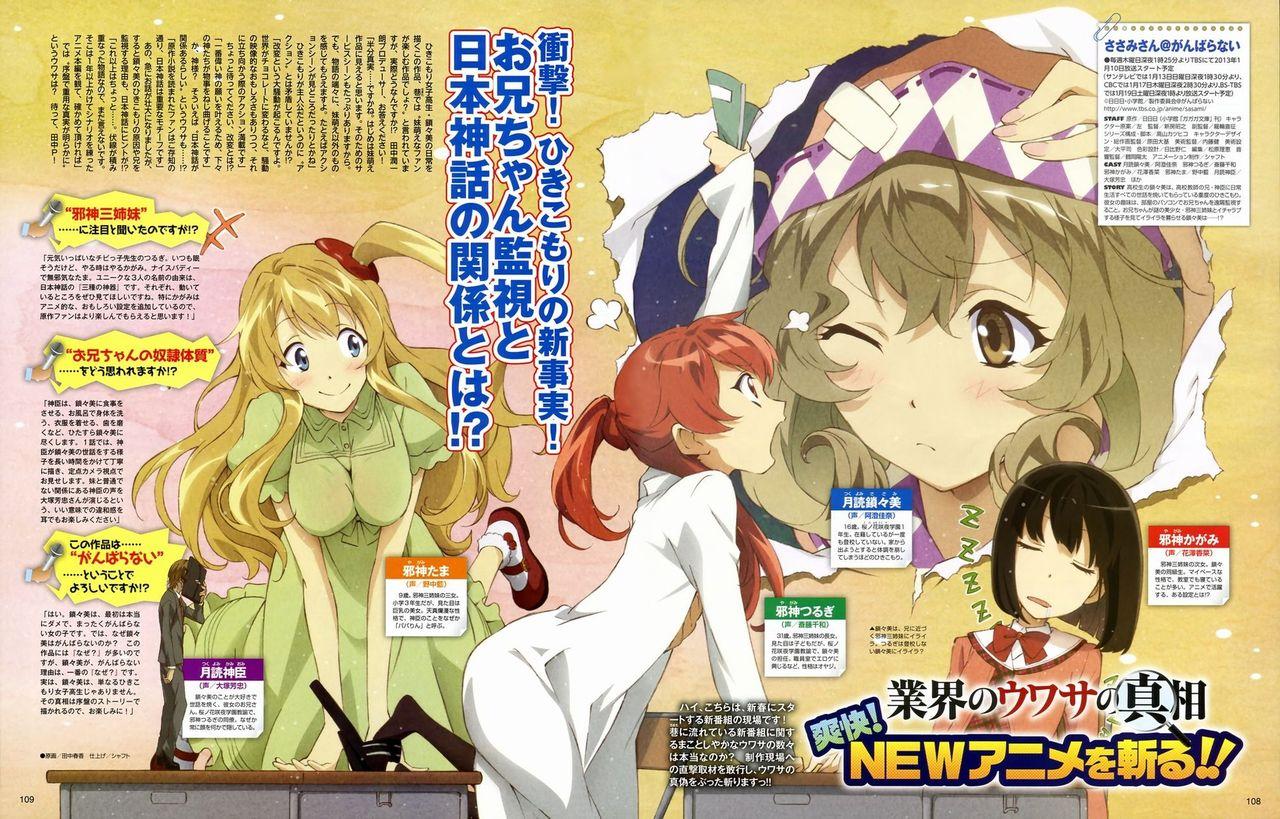 http://livedoor.blogimg.jp/an_soku/imgs/b/7/b74af12d.jpg
