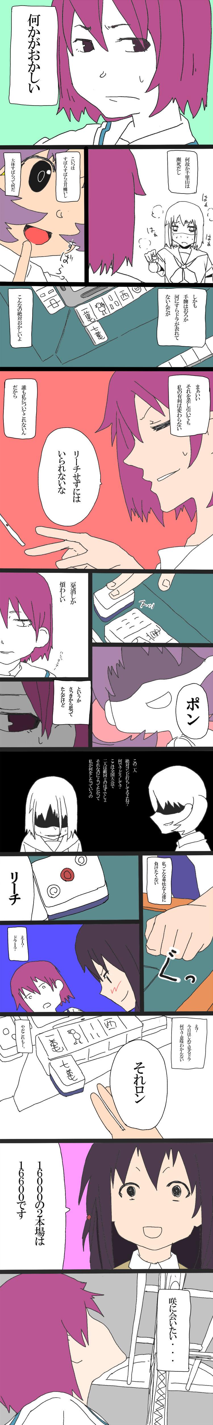 http://livedoor.blogimg.jp/an_soku/imgs/c/a/ca35a7bc.jpg