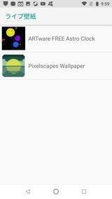Pixelscapes Wallpaper (2)