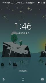 Pixelscapes Wallpaper (12)