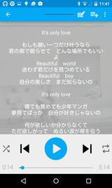 音楽ファイルに歌詞を埋め込む方法 (1)