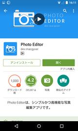 Photo Editor (1)
