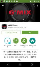 G'MIX App (1)