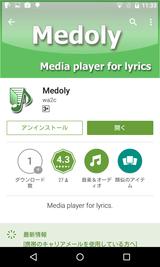 Medoly (1)