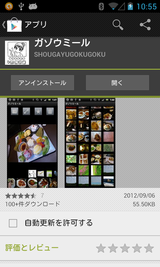 clip_37