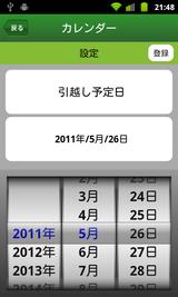 clip_281