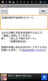 clip_113