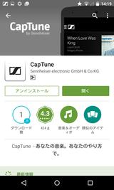 CapTune (1)