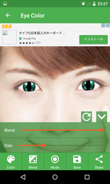 Eye Color Changer (13)