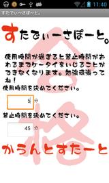 clip_16
