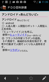 clip_52