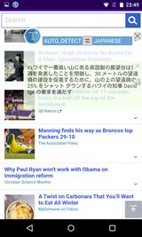 Inapp Translator (11)