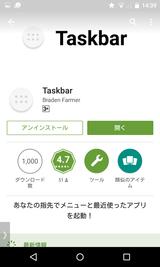 Taskbar (1)