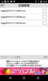 即売レジ (13)