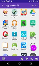 JINA App Organizer & Drawer (6)