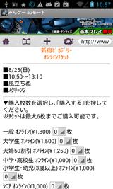 clip_18