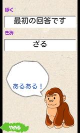 clip_5