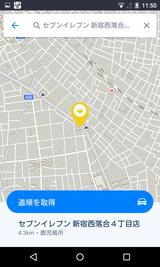 Offline Maps & Navigation (14)
