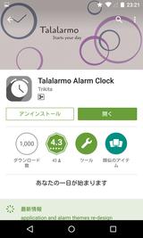 Talalarmo Alarm Clock (1)