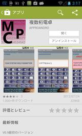 clip_8