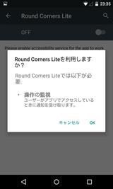 Round Corners (3)