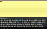 P20110727162645