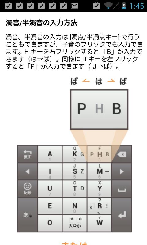 Android★SQUARE                あんすく