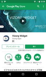 Vizorg Widget (1)