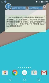 Inapp Translator (9)