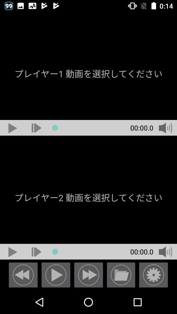 同時 複数 再生 動画