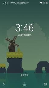 Pixelscapes Wallpaper (14)
