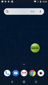 CircleLauncher light (8)