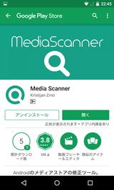 Media Scanner (1)