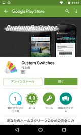 Custom Switches (1)