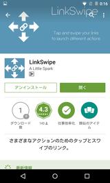 LinkSwipe (1)