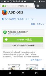 Adguard AdBlocker  (1)
