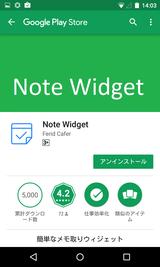 Note Widget (1)