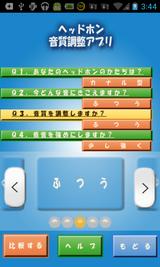 clip_76