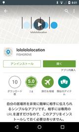 lololololocation (1)