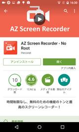 AZ Screen Recorder - No Root (1)