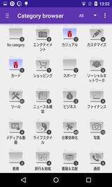 JINA App Organizer & Drawer (14)