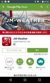 JM-Weather (1)