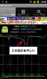 clip_264