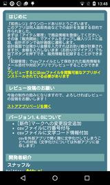 即売レジ (19)