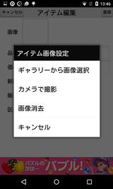 即売レジ (6)